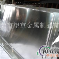 7019铝合金性能  7019铝合金板