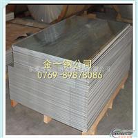 供应LY6超硬航空铝板