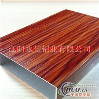 110×65铝方通铝管建筑铝型材