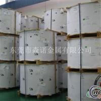 A2024铝板高导电