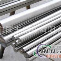 A2017进口铝棒