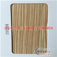 手感木纹橡木铝型材表面处理