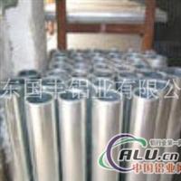 供应环保反方向挤压铝管