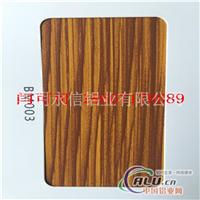 手感木纹黄橡木铝型材表面处理