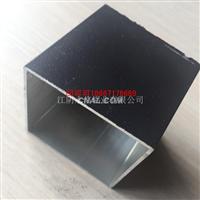 80×80铝方通铝管建筑铝型材