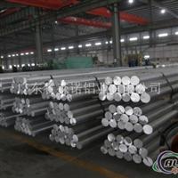 A2017铝排特性