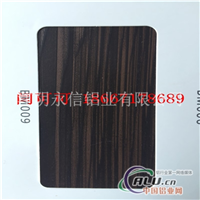 手感木紋黑胡桃木建筑鋁型材