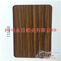 手感木纹松木铝型材表面处理