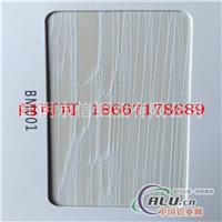 手感木纹白橡木铝型材表面处理
