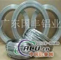 5356铝镁合金线