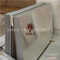 蜂窝铝板 花纹铝板 3003铝板
