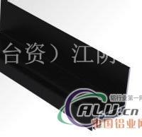 生产加工太阳能边框铝型材