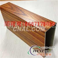 250×100铝方通型材建筑铝型材