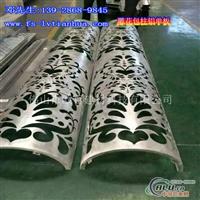 大量供应木纹雕花铝单板
