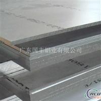 2024、2014环保铝板