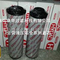 供应贺德克1300R010BN3HC