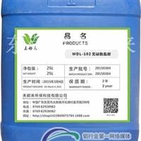 无磷脱脂粉铝材环保脱脂除油剂