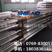 进口5052H32铝板用途