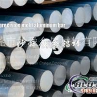 A2017BD铝棒 A2017BD铝棒性能