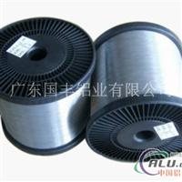 2A12优质铝焊丝