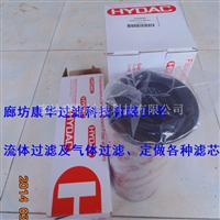 供应滤芯0660R010BN4HC