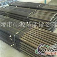 供應高品質超導熱管