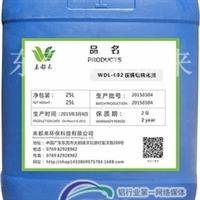 工业金属铝材压铸铝钝化剂喷涂