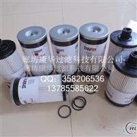 供应燃油滤芯FS20020