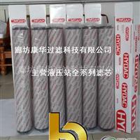 供應濾芯1700R010BN3HC