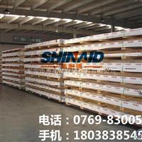 美國進口6063進口鋁板