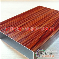 180×70木纹铝方通建筑铝型材