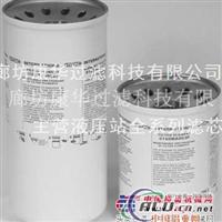 供應0180MA005BN賀德克過濾器