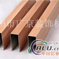 铝方通天花  广州木纹铝方通