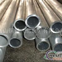 空心铝管2024铝管