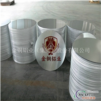 1050铝板 加工铝圆片 6061铝板