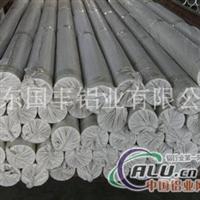 专业生产易切削铝棒、5083铝棒