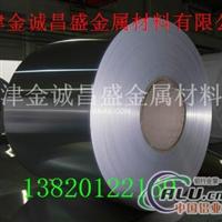 经营6061超厚铝板6061铝板规格