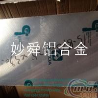 mic6铸造铝板 mic6模具铝板