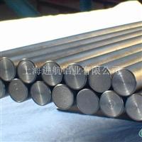 西南铝2A12T4铝棒最常用规格表