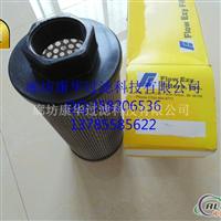 煤礦舉升缸濾網15025076