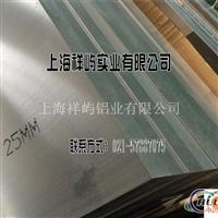 7475进口铝板 今日7475铝板价格