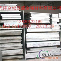 销售6061超厚铝板6061铝板厂家