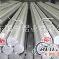 6061进口铝棒批发零售
