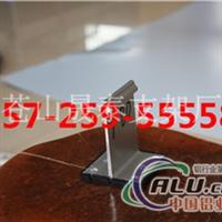 直立锁边板 铝合金固定支座