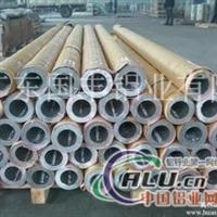 6063精抽铝管