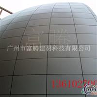 乐斯尔定制材料铝单板