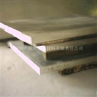 2618西南铝板_2618高强度铝板
