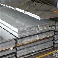 4007铝板厂家_出口4007铝板