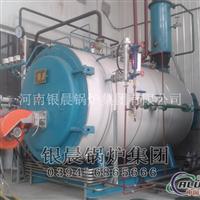 2吨燃气蒸汽锅炉太康燃气锅炉