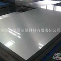 3005铝板报价_3005铝合金平板